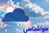 وزش باد در استان