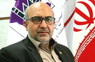 صدور مجوز تاسیس ۶ شهرک صنعتی غیر دولتی در فارس