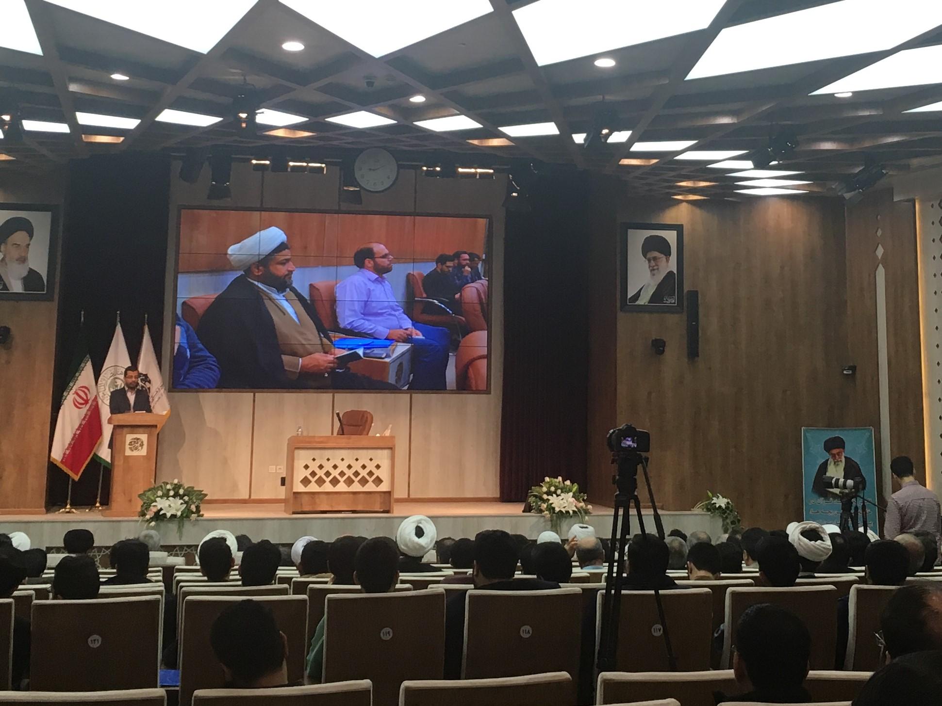 اختتاميه همایش سراسری جامعه قرآنی در مشهد