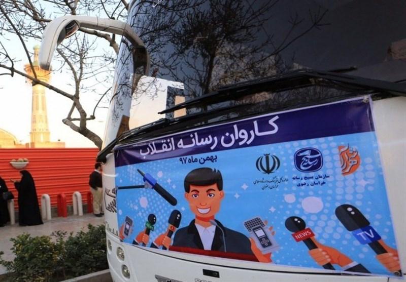 ورود کاروان رسانه انقلاب به مشهد