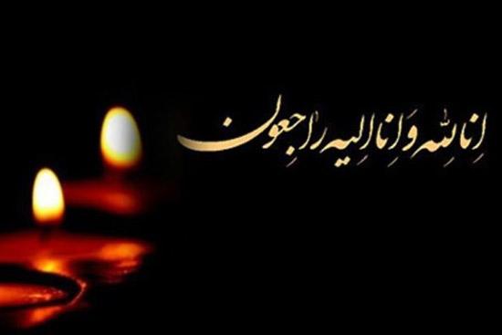 درگذشت مادر شهید در فسا