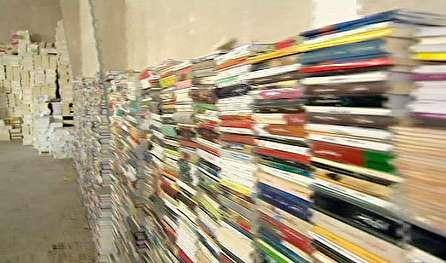 پیدا و پنهان قاچاق کتاب