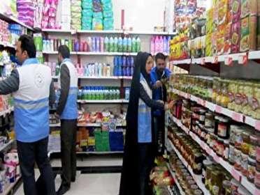 اجرای طرح نظارتی ویژه  نوروز در استان مرکزی