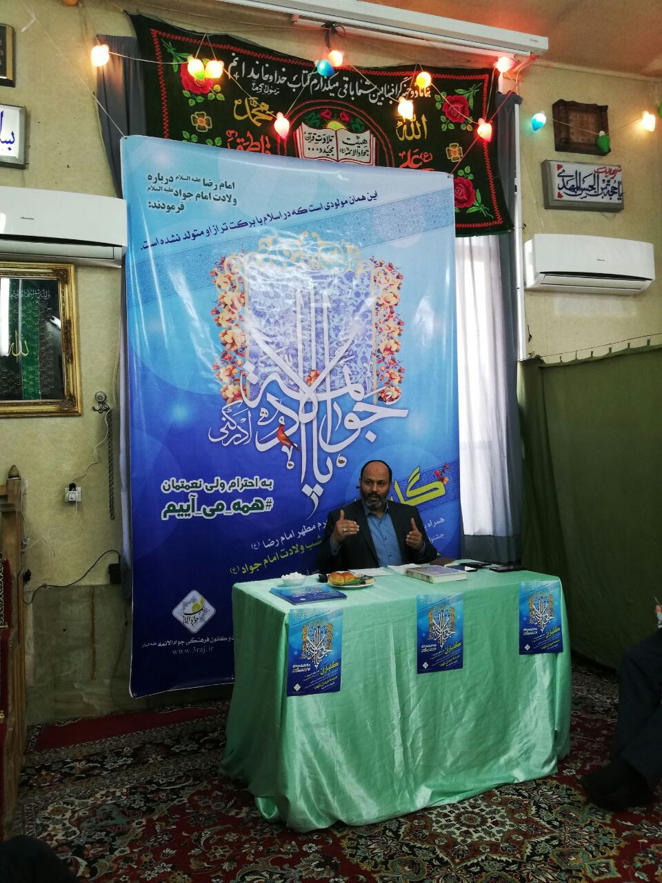 اجتماع عظیم جوادیون در مشهد برگزار می شود