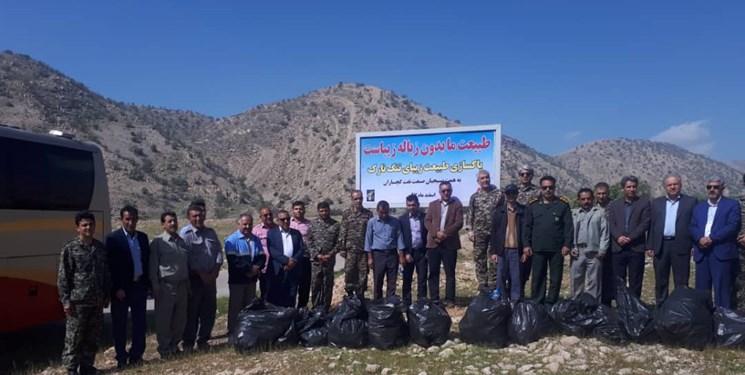 جمع آوری زباله مناطق گردشگری در گچساران
