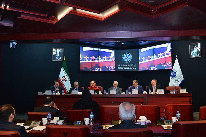 همایش نقش رتبهبندی اعتباری در اتاق بازرگانی تهران