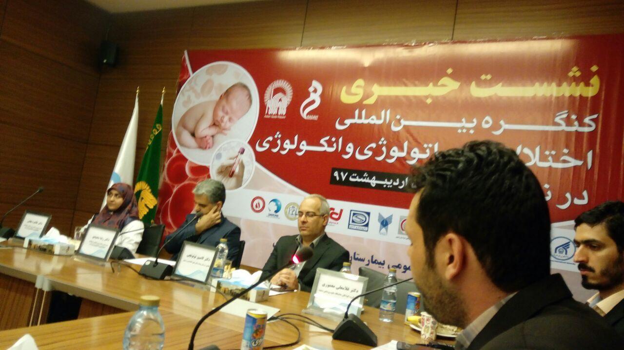 بیمارستان رضوی میزبان همایش بین المللی هماتولوژی و انکولوژی نوزادان
