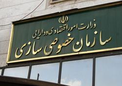 ماشینسازی تبریز خصوصی شد