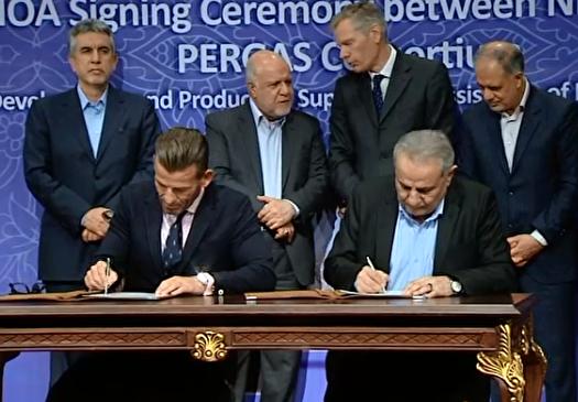 امضای نخستین توافقنامه نفتی ایران و انگلیس پس از خروج آمریکا از برجام