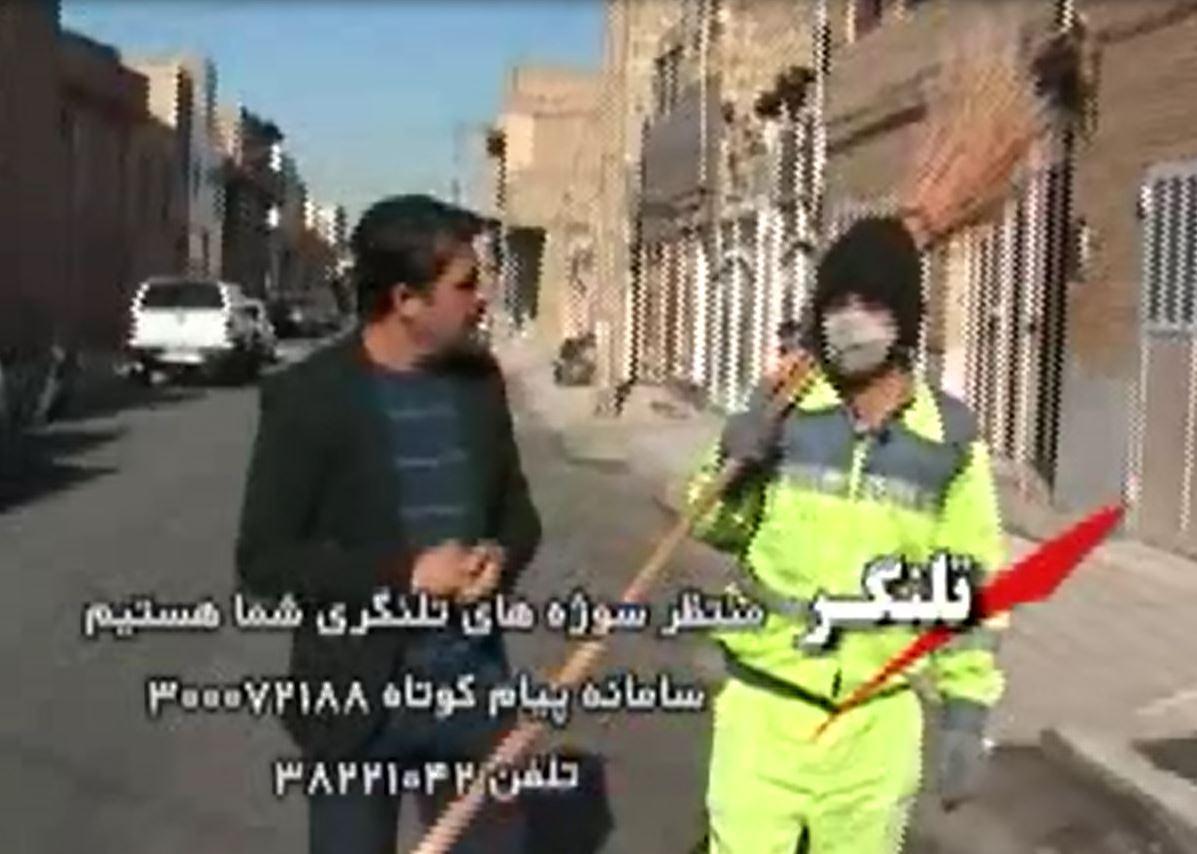 سوژه های تلنگری خبر یزد در برنامه ماه عسل+ تصاویر