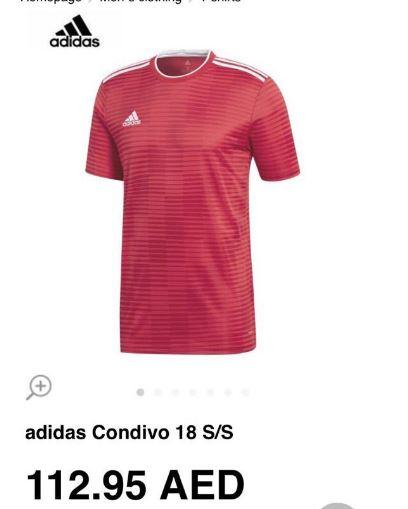 در فروشگاههای آدیداس؛ مشخص شدن قیمت پیراهن تیم ملی