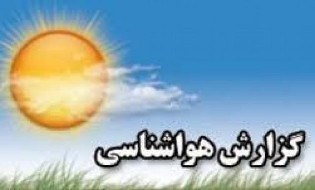 اعلام افزایش دمای هوا در خراسان رضوی