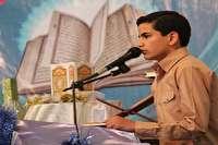 آغاز مسابقات قرآن دانش آموزان در دامغان