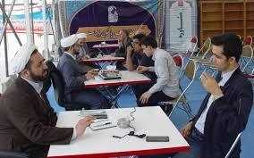 مشاوره های رایگان حرم رضوی در ماه رمضان