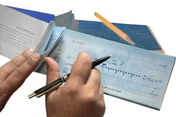 مبادله بیش از ۶.۷ میلیون فقره چک در کشور