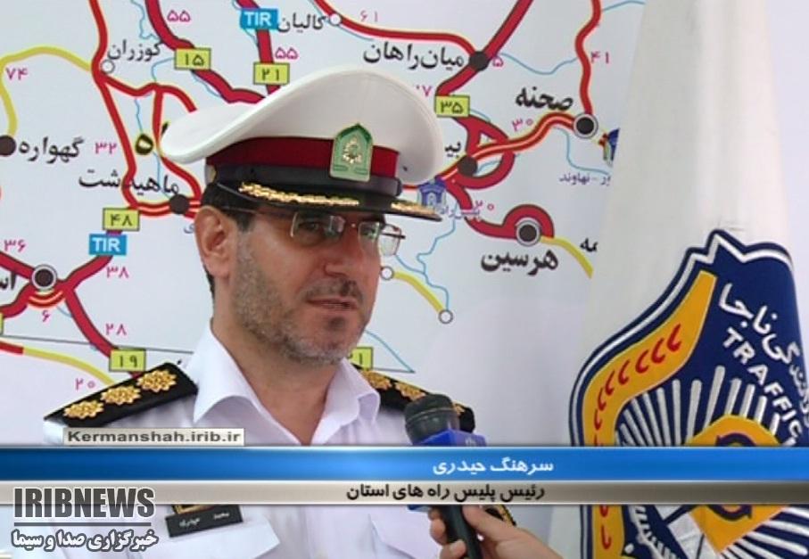 محور کامیاران حادثه خیزترین محور مواصلاتی استان کرمانشاه