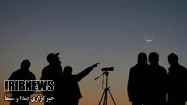 استقرار2 گروه استهلال ماه شوال در زنجان