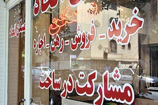 گزارش؛ دردسرهای تمامنشدنی مستاجران