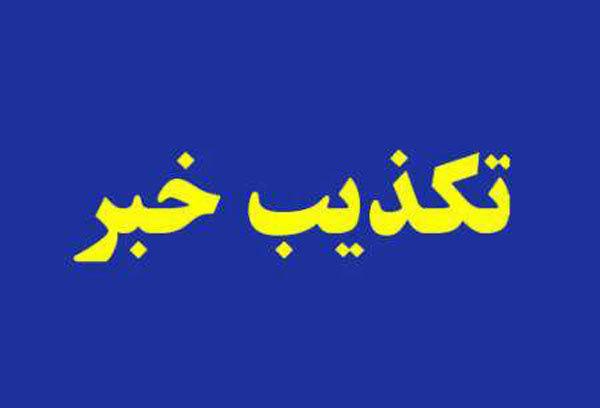 شورای اسلامی اوز، بدنبال ارتقای بخش، همواره قدر شناس مراحم مردم و مسئولان منطقه لارستان باقی خواهند ماند