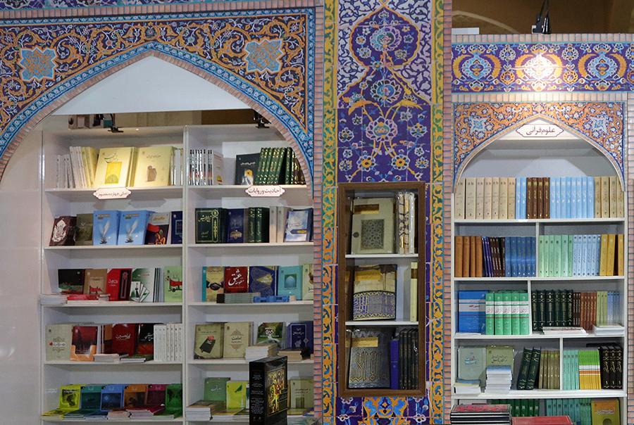 برپایی نمایشگاه کتاب با محوریت ماه رمضان