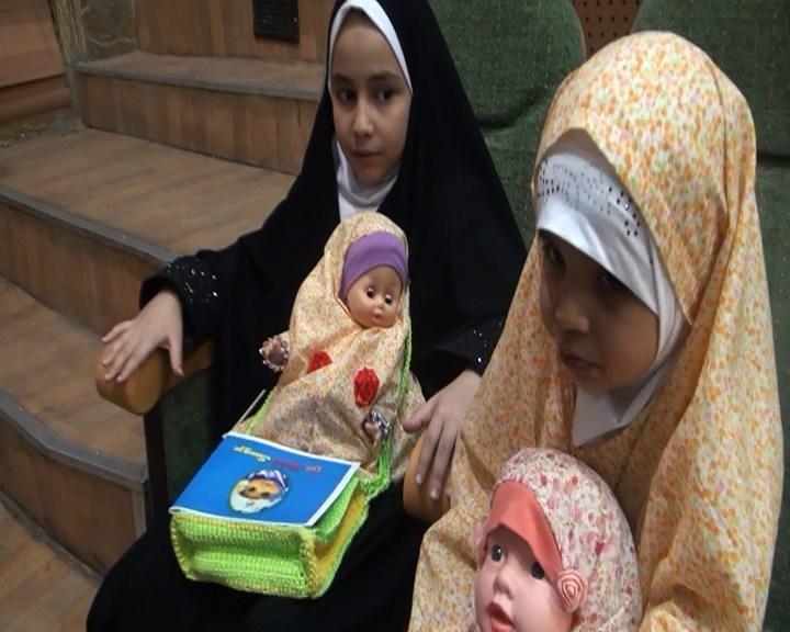 """با هدف فرهنگسازی حجاب و عفاف برگزاری جشنواره """" عروسک قشنگ من"""""""