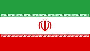 پرچم توحید