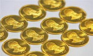 ریزش ۱۱۸ هزار تومانی قیمت سکه  ریزش ۱۱۸ هزار تومانی قیمت سکه 2407123 558