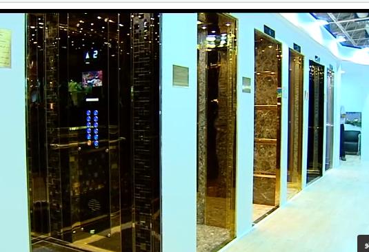 ار امروز در تهران؛ آغاز بکار هفتمین نمایشگاه بینالمللی آسانسور