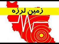 زمین لرزه در زنگی آباد کرمان