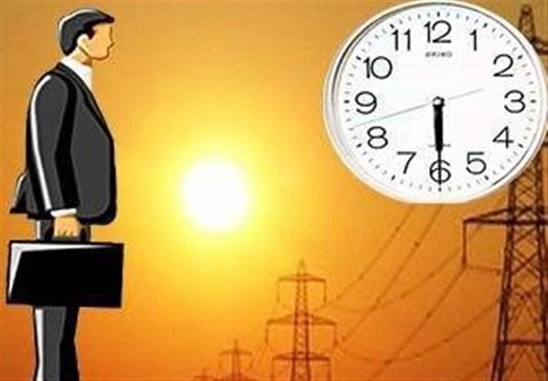تمدید تغییر ساعات کاری ادارات در خراسان رضوی تا ۱۵ مردادماه