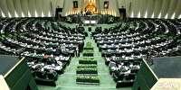 بررسی تحولات اخیر بازار در کمیسیونهای مجلس