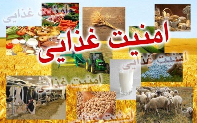 کهگیلویه وبویراحمد جزء استانهای ناامین غذایی کشور