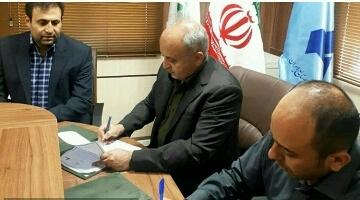 امضای تفاهم نامه واگذاری زمین در منطقه ویژه اقتصادی جهرم