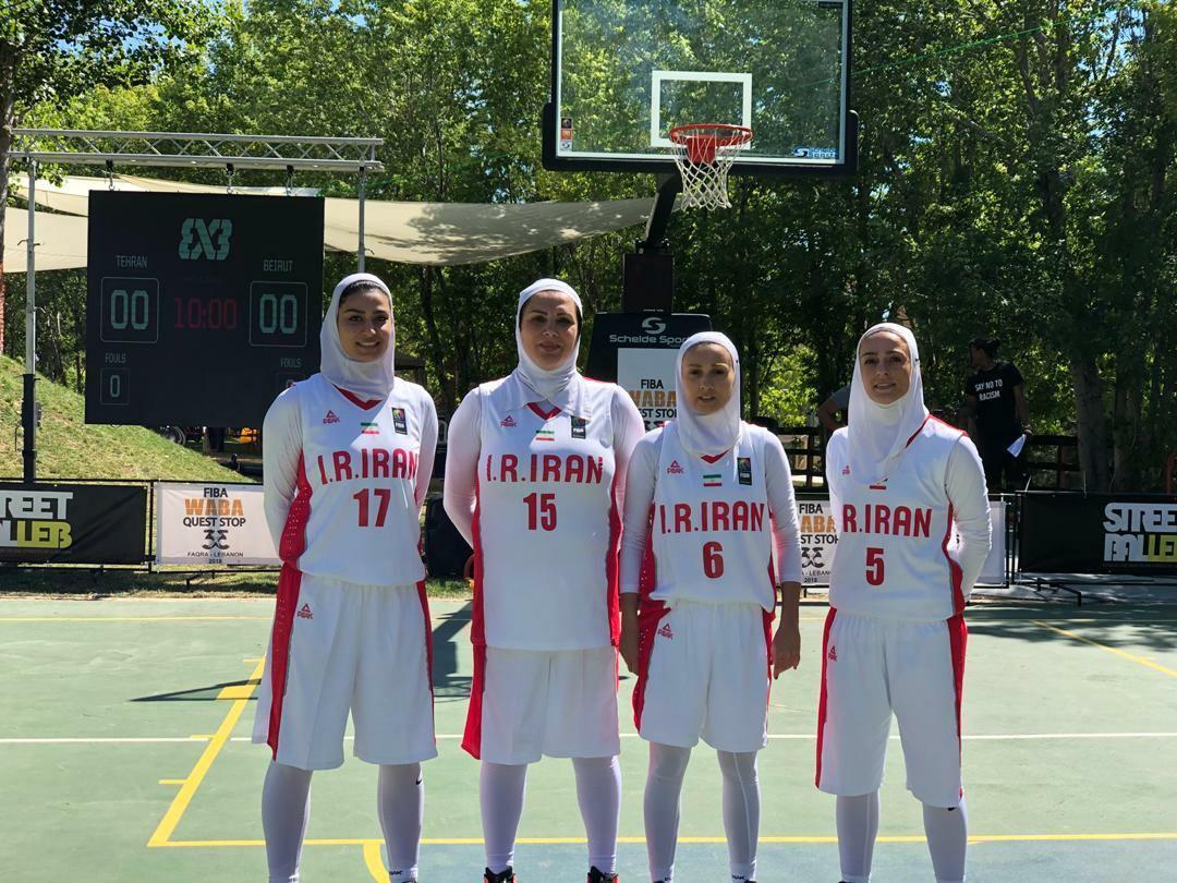 قهرمانی بانوان ایران در بسکتبال سه نفره غرب آسیا