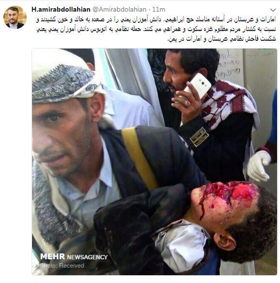 شكست فاحش نظامي عربستان و امارات در يمن