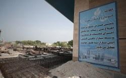 تاکید معاون عمرانی سازمان منطقه آزاد کیش بر تسریع ساخت بازار ماهی
