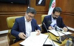 امضای تفاهم نامه همکاری مشترک بین سازمان منطقه آزاد کیش و معاونت هنری وزارت ارشاد