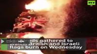 آتش زدن پرچم رژیم صهیونیستی و انگلیس در ایرلند شمالی