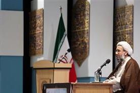برگزاری همایش طلایهداران هدایت در دانشگاه علوم اسلامی رضوی