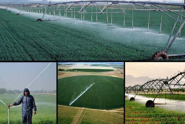تجهیز120 هزار هکتار زمین های کشاورزی به سامانه های نوین آبیاری