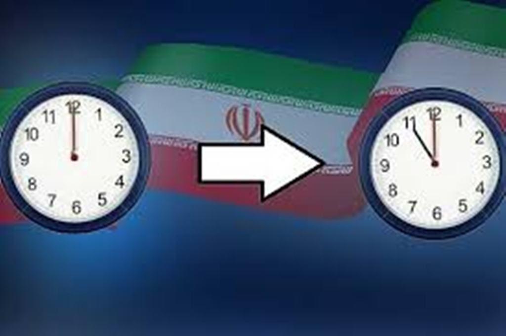 تغییر ساعت رسمی کشور؛