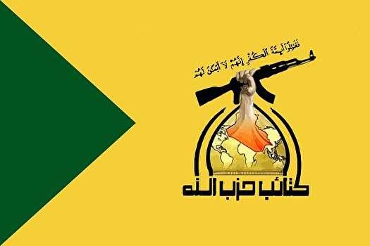 عربستان، مسئول مستقیم حمله تروریستی اهواز