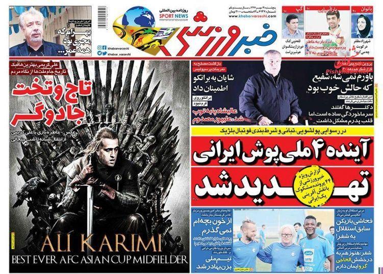2717481 800 - صفحه نخست روزنامه های 19 مهر 97