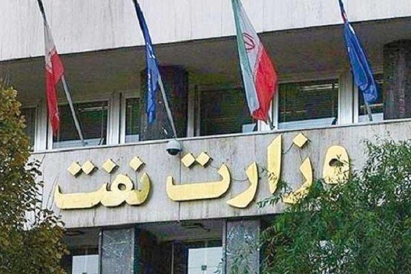 توضیحات وزارت نفت درباره قطع صادرات نفت ایران به کره جنوبی