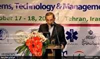 وجود 14 هزار متون پزشکی در تمدن ایران و اسلام