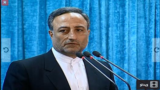 رتبه اول منطقهای ایران در استاندارد سازی