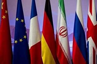 تاکید ۴+۱ بر ارتقای روابط گسترده تر اقتصادی با ایران