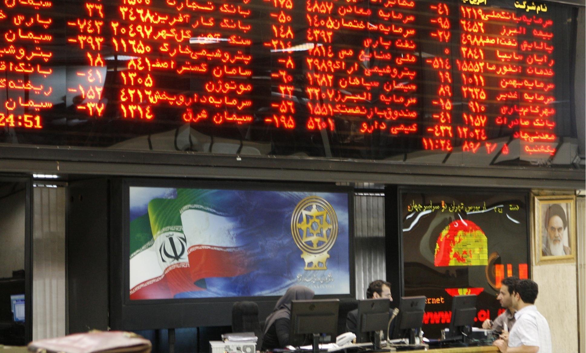 در پایان معاملات امروز؛ ریزش 1700 واحدی شاخص بورس