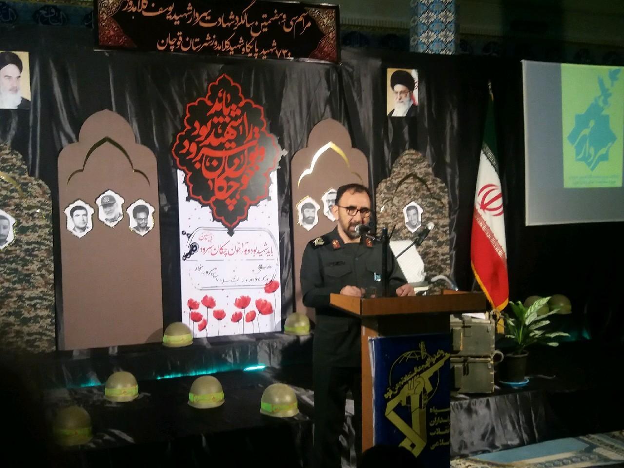 برگزاری یادواره شهید کلاهدوز و 73 شهید منطقه یک شهرستان قوچان