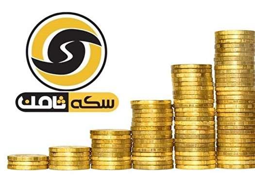 طرح شکایت از اتحادیه طلا و جواهر و وزارت صمت